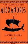 Aléxandros – Le sabbie di Amon