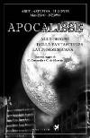 Apocalisse - Alle origini della fantascienza latinoamericana