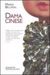 Dama cinese