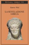 La rivelazione greca