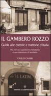 Il Gambero Rozzo 2006