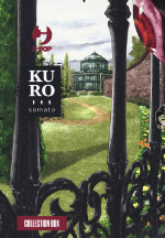 Kuro – Collection Box