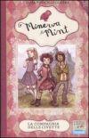 Minerva Mint - La Compagnia delle civette