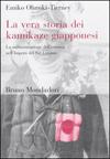 La vera storia dei kamikaze giapponesi