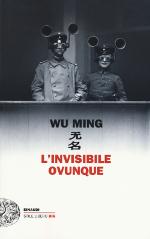 L'invisibile ovunque