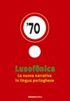 Lusofônica