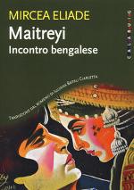 Maitreyi – Incontro bengalese