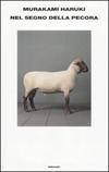 Nel segno della pecora