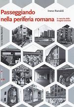 Passeggiando nella periferia romana