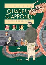Quaderni giapponesi ‒ Il vagabondo del manga