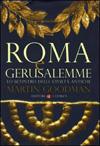 Roma e Gerusalemme