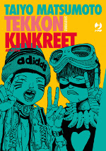 Tekkon Kinkreet – All in one